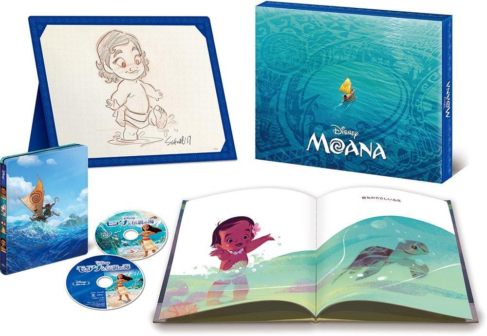 モアナと伝説の海 MovieNEX プレミアムファンBOX スチールブック