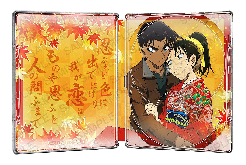 劇場版 名探偵コナン から紅の恋歌(ラブレター) steelbook スチールブック