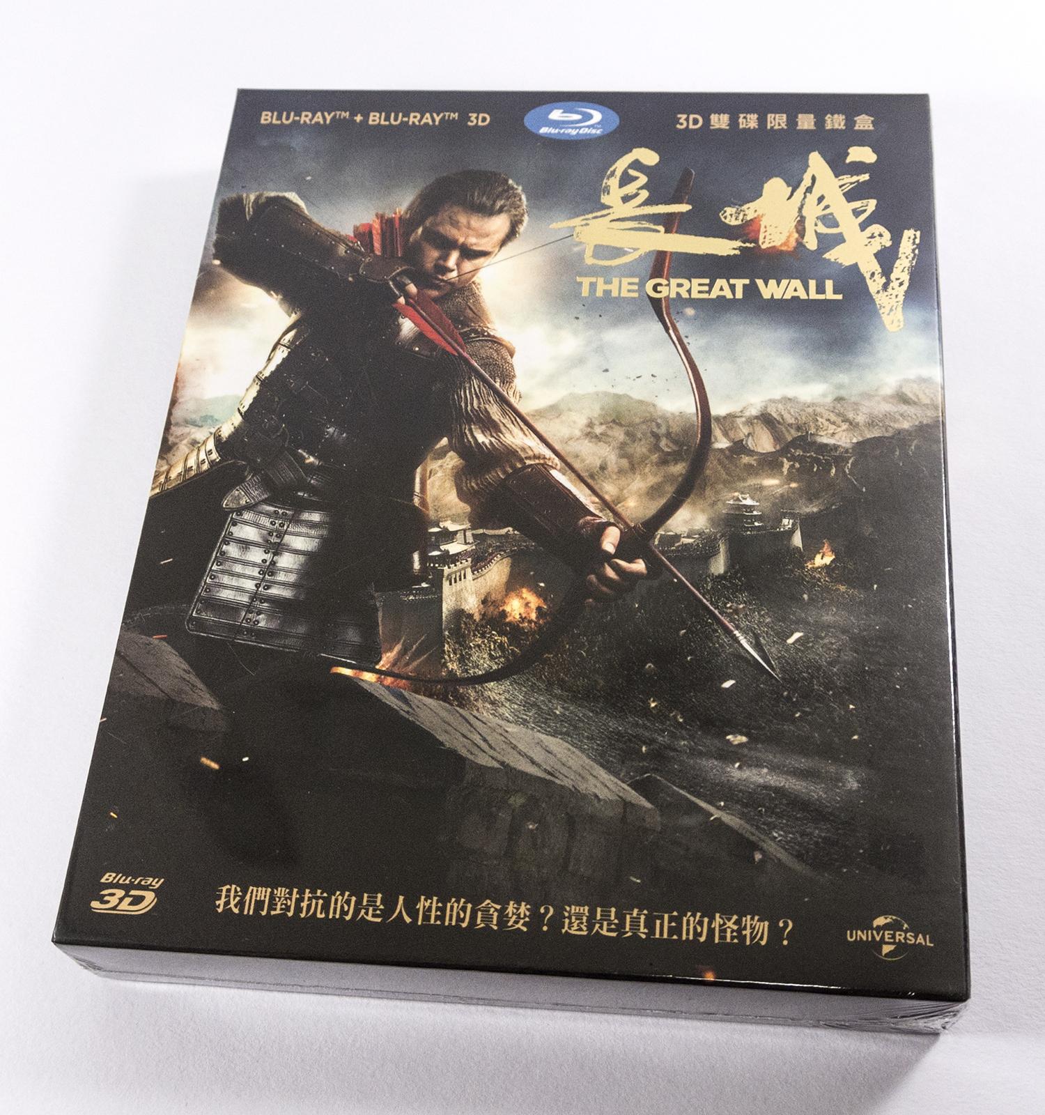 グレートウォール The Great Wall 長城 steelbook スチールブック