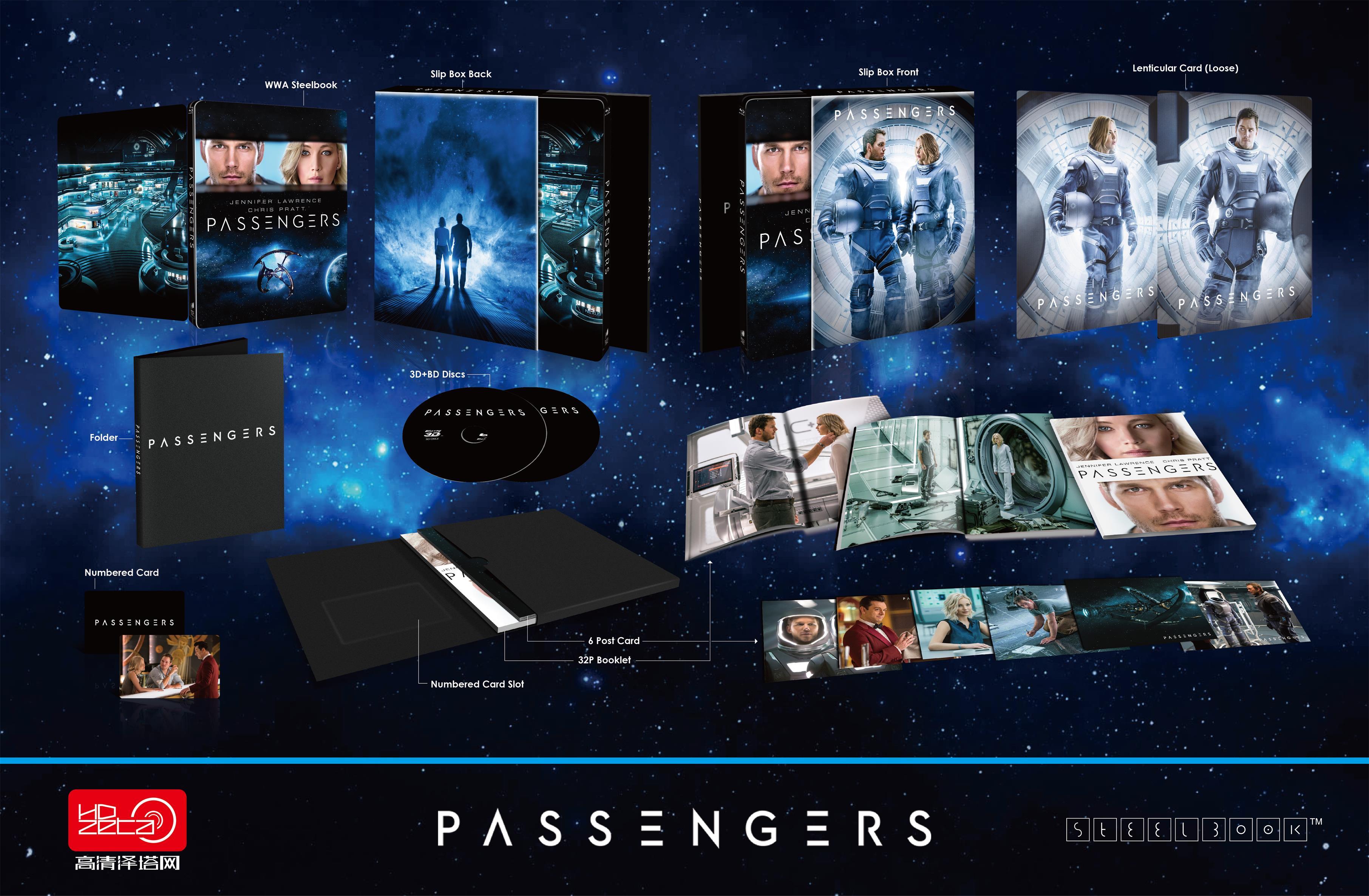 パッセンジャー スチールブック steelbook Passengers HDzeta Silver Label Special Edition