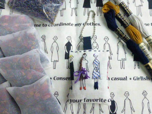 小学生の手芸教室ラベンダーの刺繍サシェ