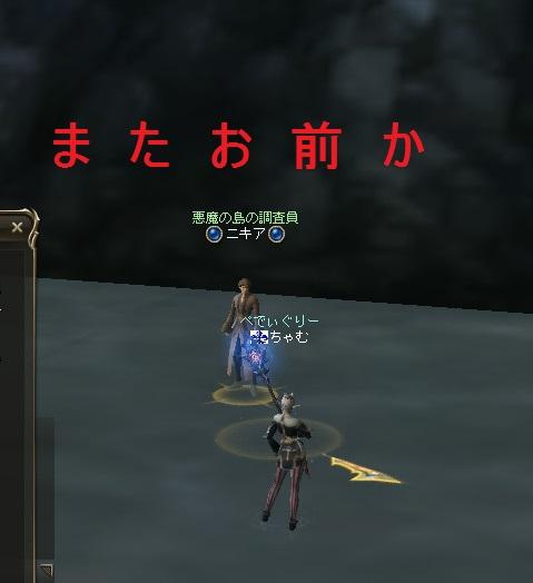悪魔の島クエ3-4