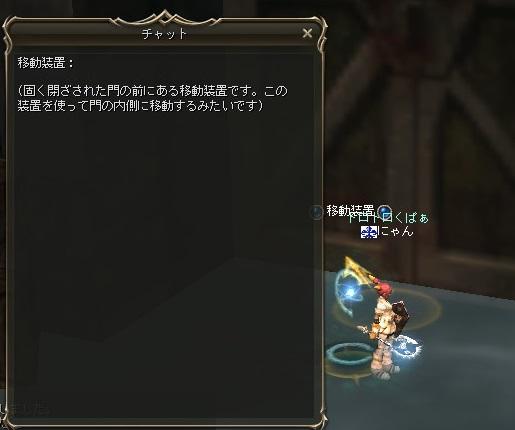 海賊の宝の地図の切れ端5