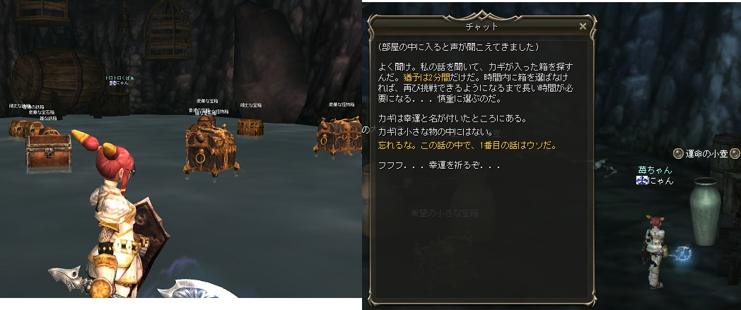 海賊の宝の地図の切れ端6