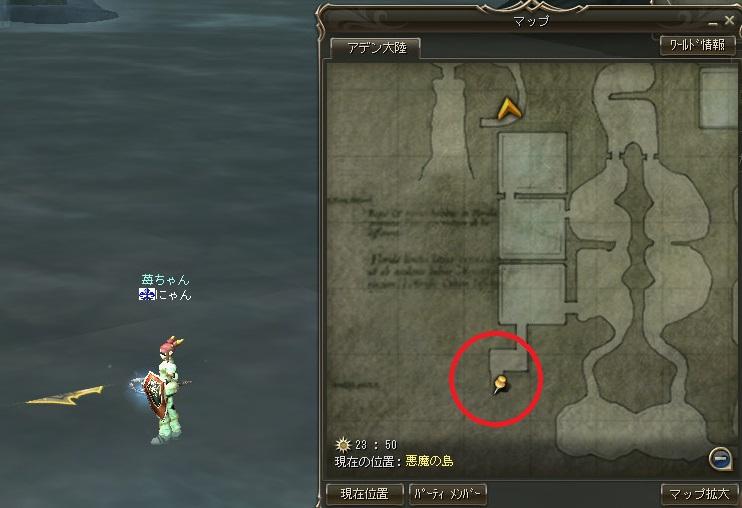海賊の宝の地図の切れ端8