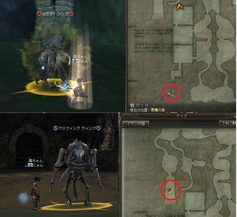 海賊の宝の地図の切れ端9