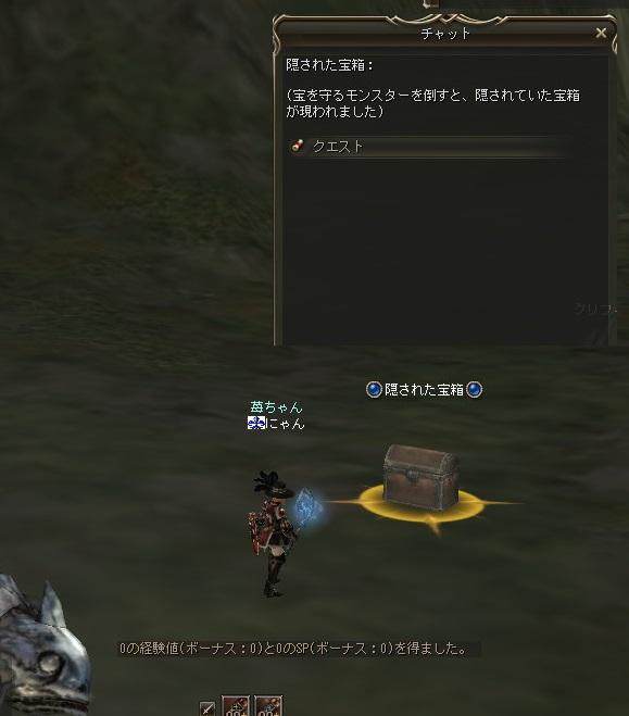 海賊の宝の地図の切れ端10
