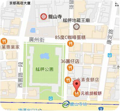 福州元祖胡椒餅地図