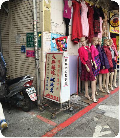 福州元祖胡椒餅入口