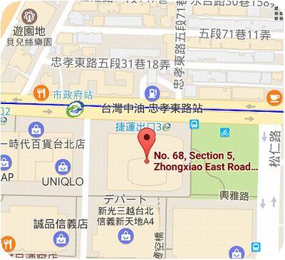 樂天皇朝地図