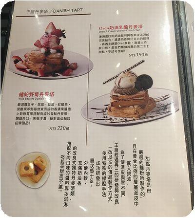 201 Cafe Restaurantメニュー