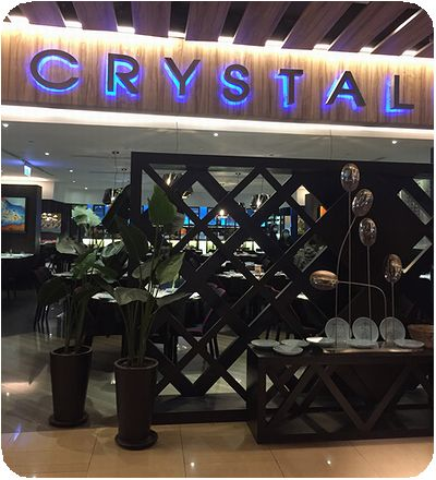 Crystal Spoon 外観