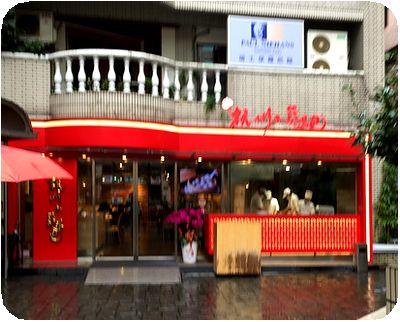 杭州小籠湯包外観