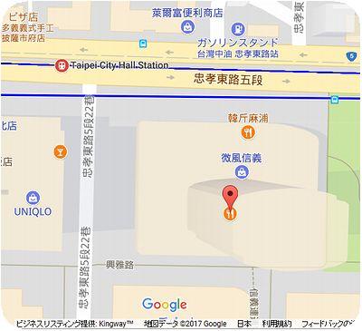 台北四七名人宴地図