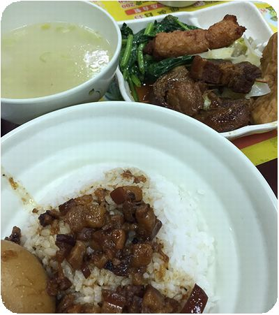 南港老店魯肉飯セット