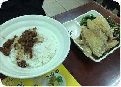 南港老店魯肉飯魚