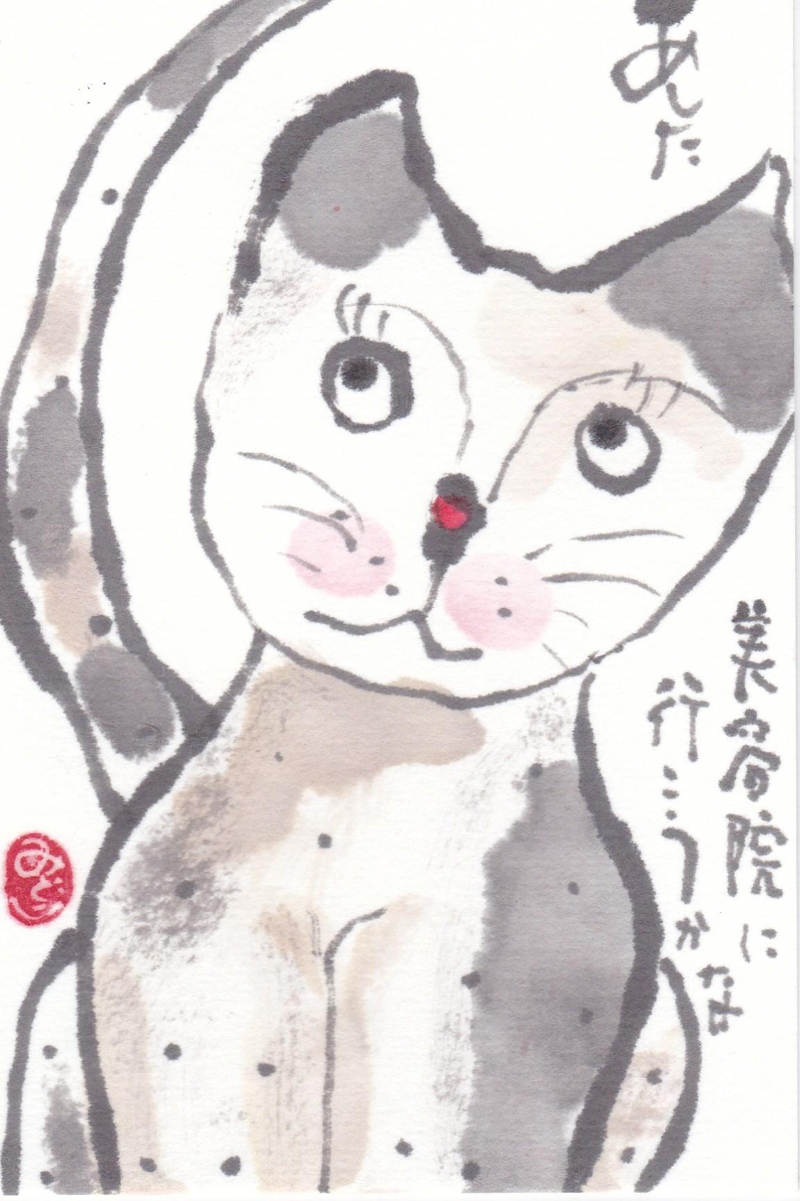 平田 (14)