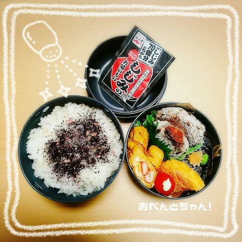 ★5月9日(火)豆腐ハンバーグ弁当