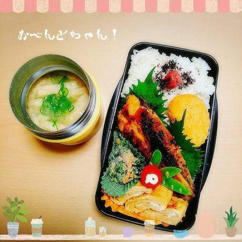 ★5月12日(金)まとう鯛の味噌漬け弁当