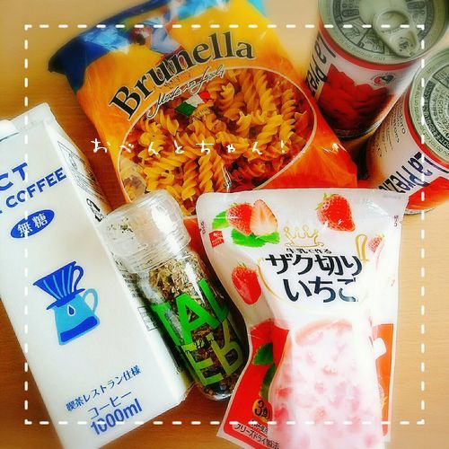 ★5月17日(水)鶏肉とピーマンの塩こしょう炒めと豚汁弁当2