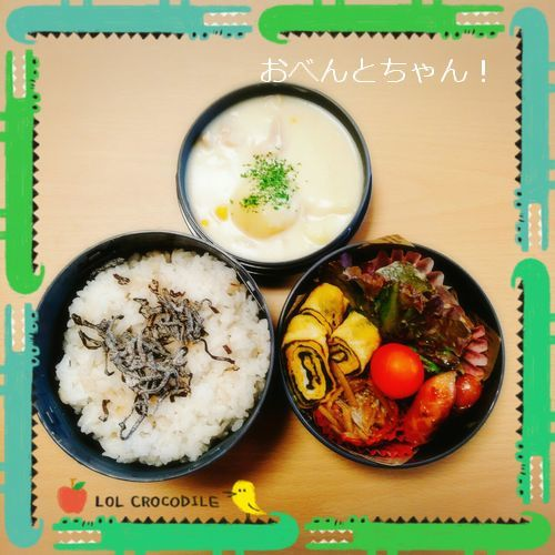 ★5月21日(日)ピーマンの肉詰めとクリームシチュー弁当
