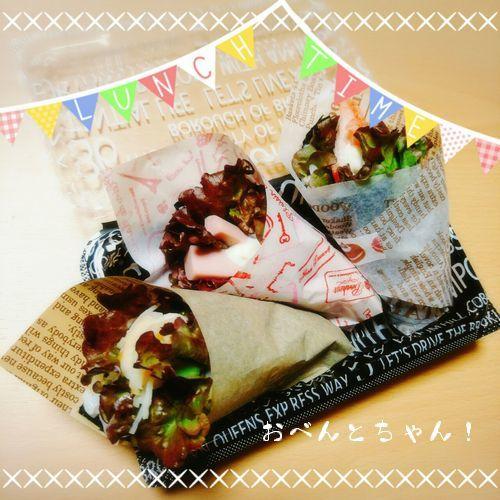 ★5月25日(木)手巻き寿司弁当と厚揚げの桜えび味噌焼き弁当1