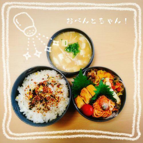 ★5月25日(木)手巻き寿司弁当と厚揚げの桜えび味噌焼き弁当2