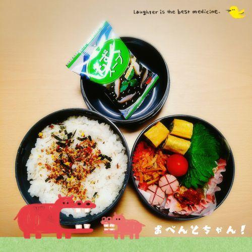 ★5月31日(水)ピーマンの肉詰め弁当1