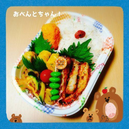 ★6月1日(木)・2日(金)・3日(土)白身魚の香味焼き弁当 その他1