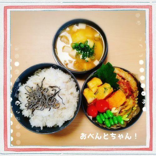 ★6月1日(木)・2日(金)・3日(土)白身魚の香味焼き弁当 その他2