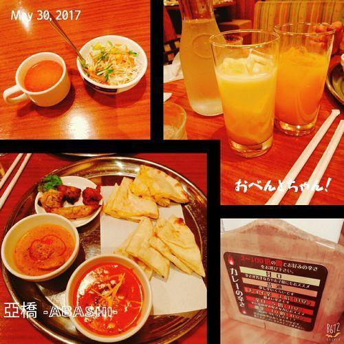 ★6月1日(木)・2日(金)・3日(土)白身魚の香味焼き弁当 その他53