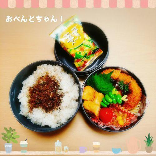 ★6月1日(木)・2日(金)・3日(土)白身魚の香味焼き弁当 その他3