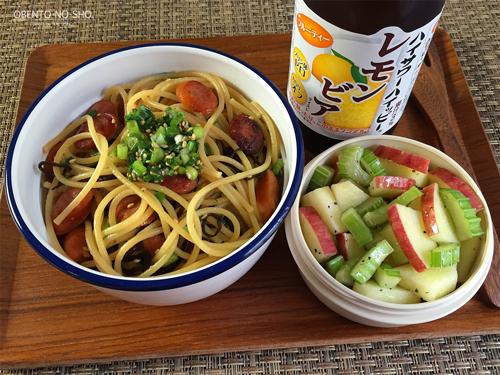 葱とチョリソーのパスタ弁当