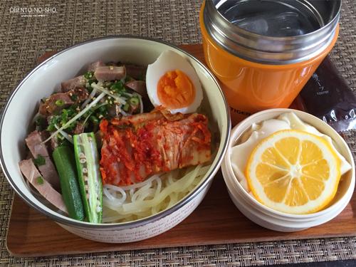 葱チャーシュー冷麺弁当