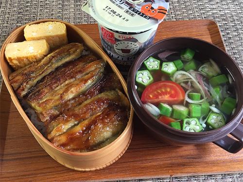 茄子の蒲焼き弁当