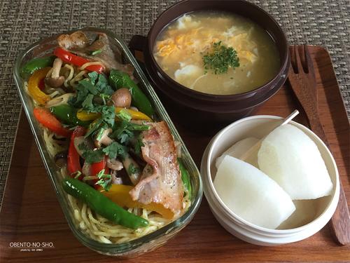 豚肉と夏野菜のパクチー焼そば弁当01