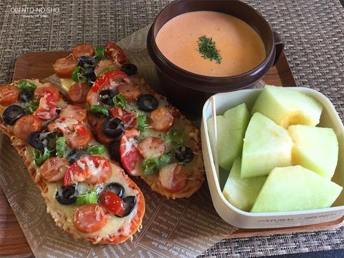 チョリソー&獅子唐のピザバゲット弁当