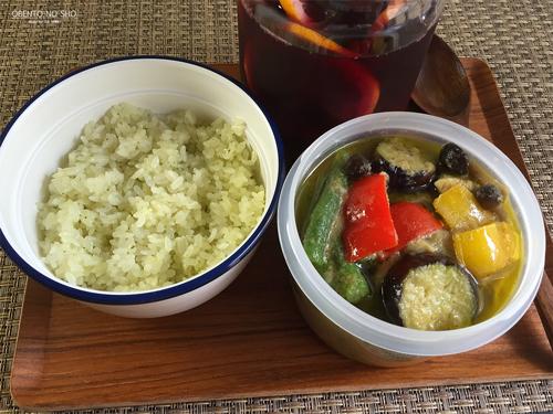 バジルご飯のチキングリーンカレー弁当