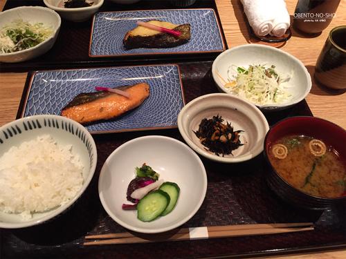 鮭の金山時味噌漬け焼き魚膳