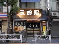 三四郎錦糸町コの字01