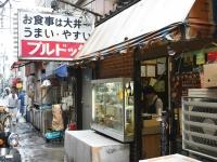 ブルドック洋食チキンカツ大井町04