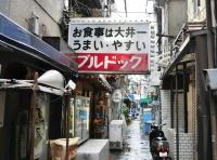 ブルドック洋食チキンカツ大井町05