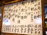 岡久中板橋海鮮魚介居酒屋05