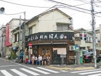 ほん田ラーメン東十条04