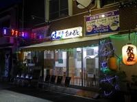 おかもと鮮魚店下関11