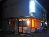 いすず季節料理海鮮04