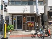 拉麺アイオイ板橋区醤油ラーメン07