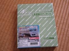 s-IMG_8083.jpg