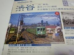 s-IMG_8097.jpg