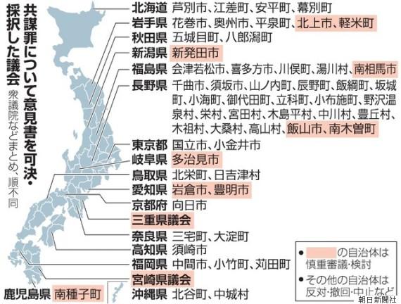 20170523-03-o-KYOBOZAI-570.jpg